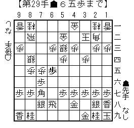 yokuwakarufuriana03