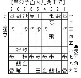 yokofudorityoukyuusen02