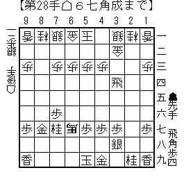yokofudorityoukyuusen04