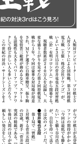 20140401210002