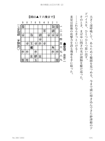 20140408215121