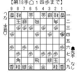 imaizumi02