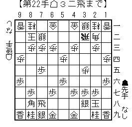 imaizumi02e