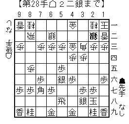 imaizumi03