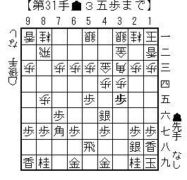 imaizumi03b