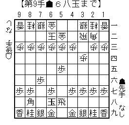 imaizumi04c