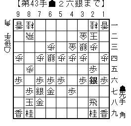 miura-yagura-wakisystem00a