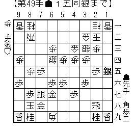 miura-yagura-wakisystem00b