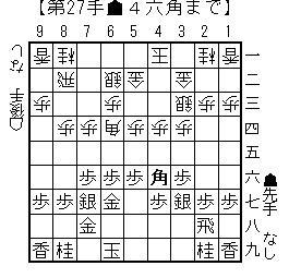 miura-yagura-wakisystem02a