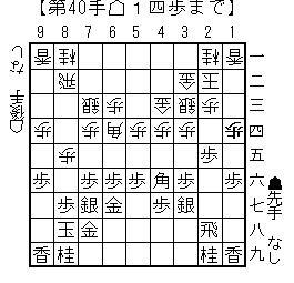 miura-yagura-wakisystem02b