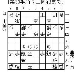 miura-yagura-wakisystem02g