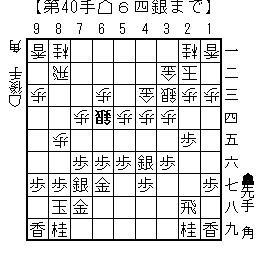 miura-yagura-wakisystem02h