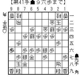miura-yagura-wakisystem02i