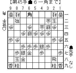 miura-yagura-wakisystem02j