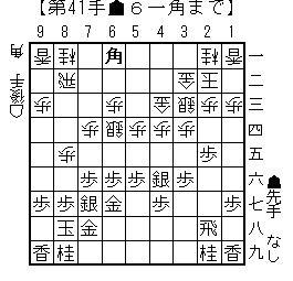 miura-yagura-wakisystem02k