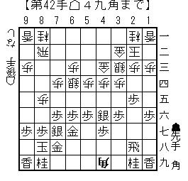 miura-yagura-wakisystem02l