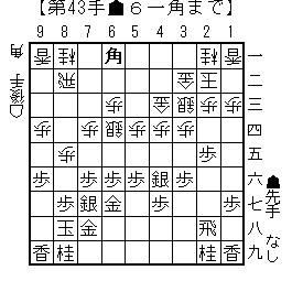 miura-yagura-wakisystem02m