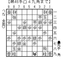 miura-yagura-wakisystem02n