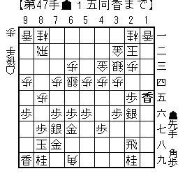 miura-yagura-wakisystem04a