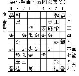 miura-yagura-wakisystem04b