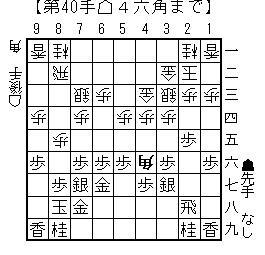 miura-yagura-wakisystem04c
