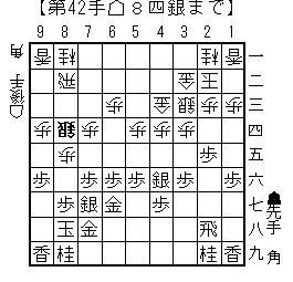 miura-yagura-wakisystem04d