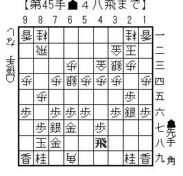 miura-yagura-wakisystem04f