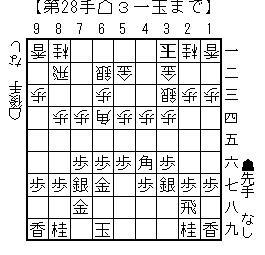 miura-yagura-wakisystem04h