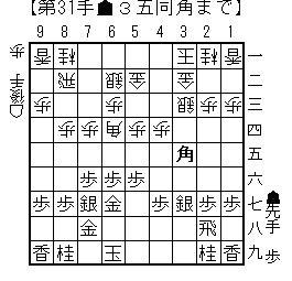 miura-yagura-wakisystem04i