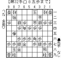 miura-yagura-wakisystem04j