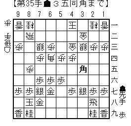 miura-yagura-wakisystem04k