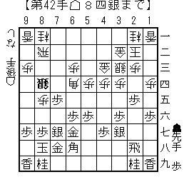 miura-yagura-wakisystem05a
