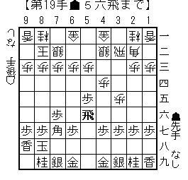 hidarianaguma0201c