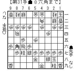 hidarianaguma0402a