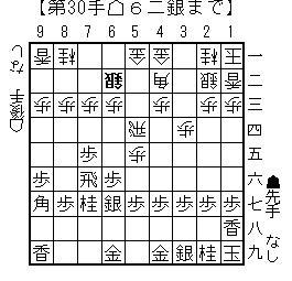 hidarianaguma0403a