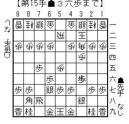 hidarianaguma0404a