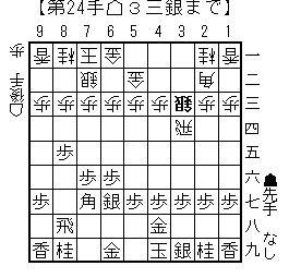 nisikawaaifuri02c