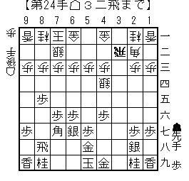 nisikawaaifuri02f