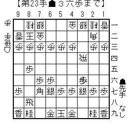 nisikawaaifuri04a