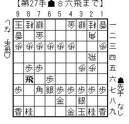 nisikawaaifuri04d